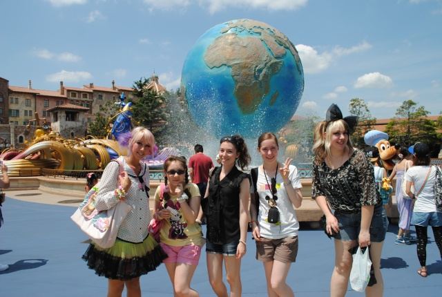 [TR] Journée à Tokyo DisneySea - 9 août 2012 Dsc_0116