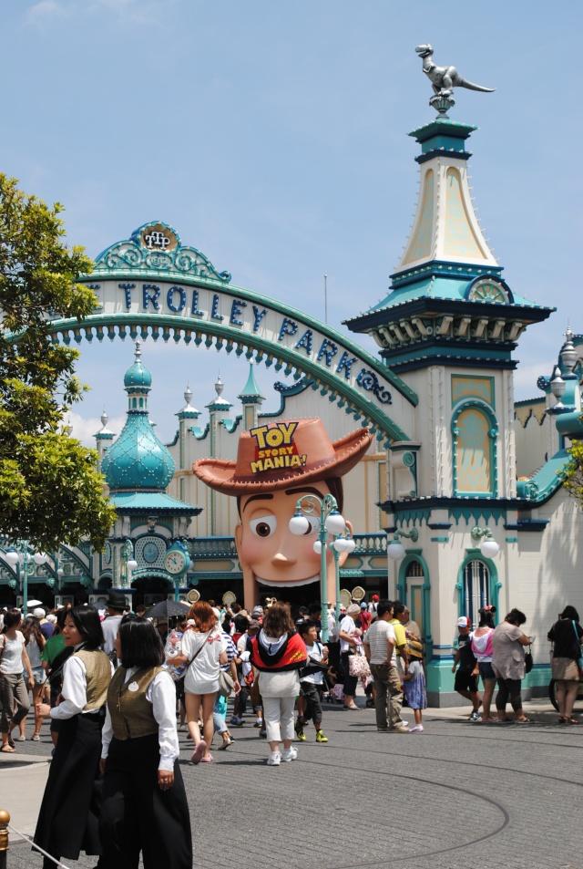 [TR] Journée à Tokyo DisneySea - 9 août 2012 Dsc_0211