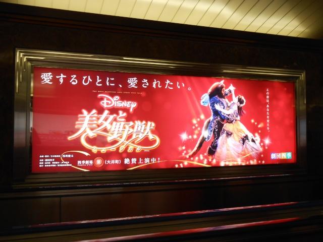 [TR] Journée à Tokyo DisneySea - 9 août 2012 Dscn1110