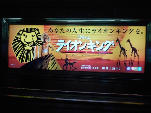 [TR] Journée à Tokyo DisneySea - 9 août 2012 Dscn1111