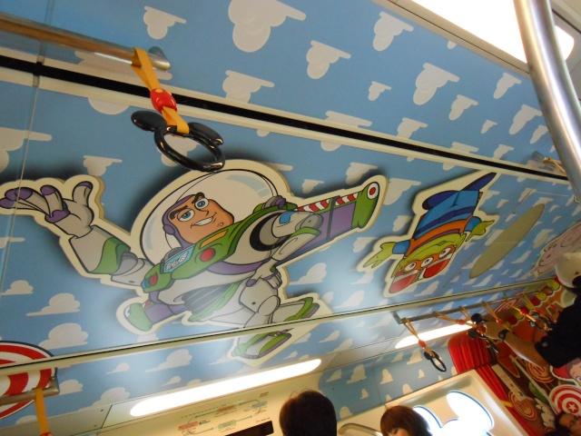 [TR] Journée à Tokyo DisneySea - 9 août 2012 Dscn1114