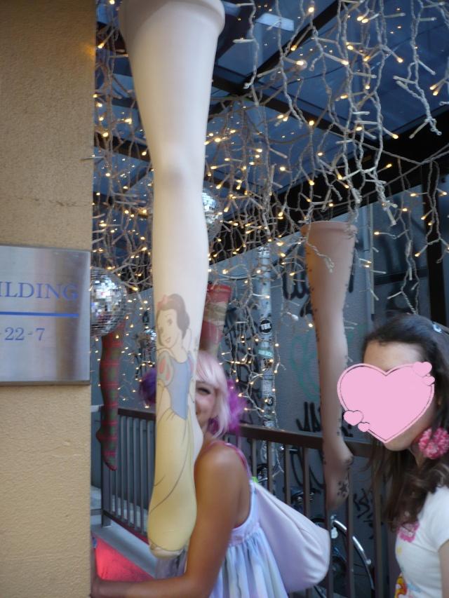 [TR] Journée à Tokyo DisneySea - 9 août 2012 Gfdlzs10