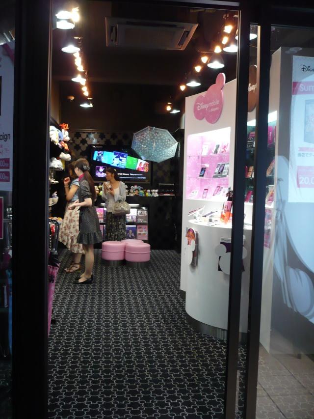 [TR] Journée à Tokyo DisneySea - 9 août 2012 P1040318