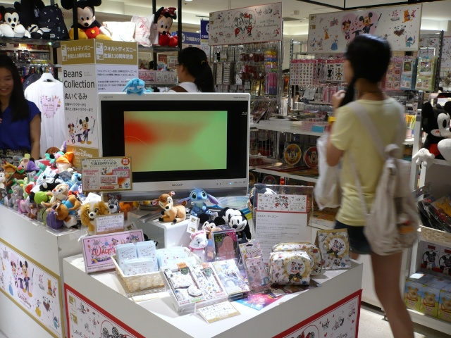 [TR] Journée à Tokyo DisneySea - 9 août 2012 P1040320