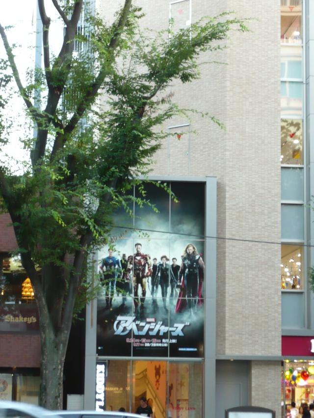 [TR] Journée à Tokyo DisneySea - 9 août 2012 P1040410