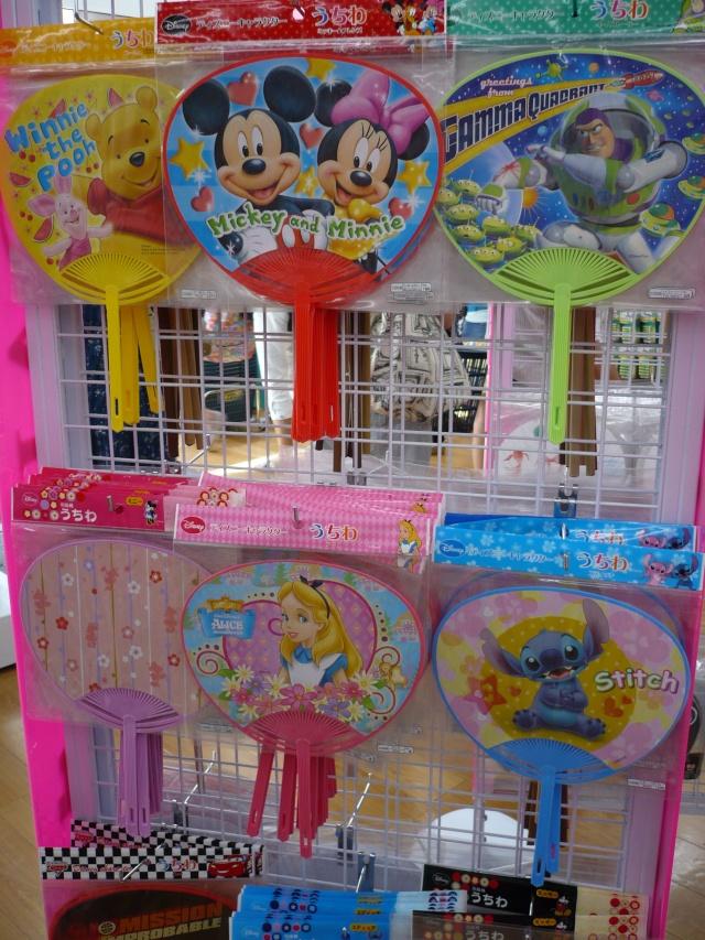 [TR] Journée à Tokyo DisneySea - 9 août 2012 P1040412