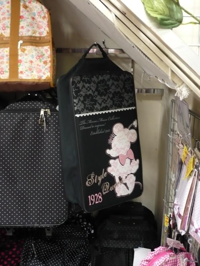 [TR] Journée à Tokyo DisneySea - 9 août 2012 P1040418