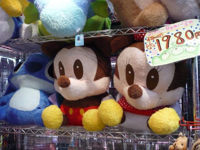 [TR] Journée à Tokyo DisneySea - 9 août 2012 P1040419