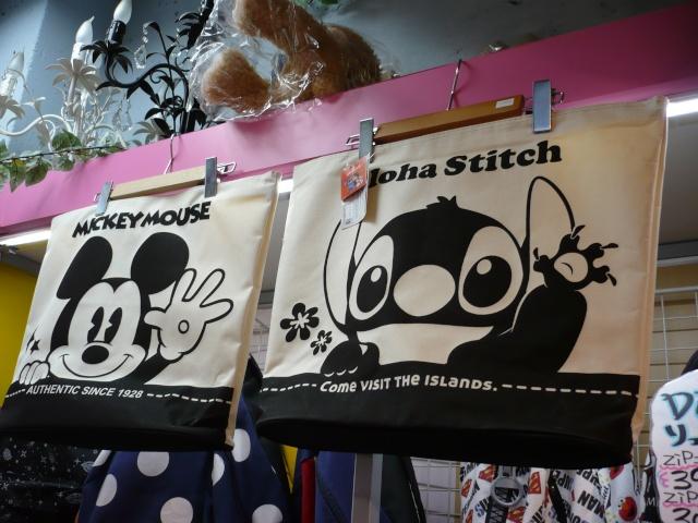 [TR] Journée à Tokyo DisneySea - 9 août 2012 P1040422