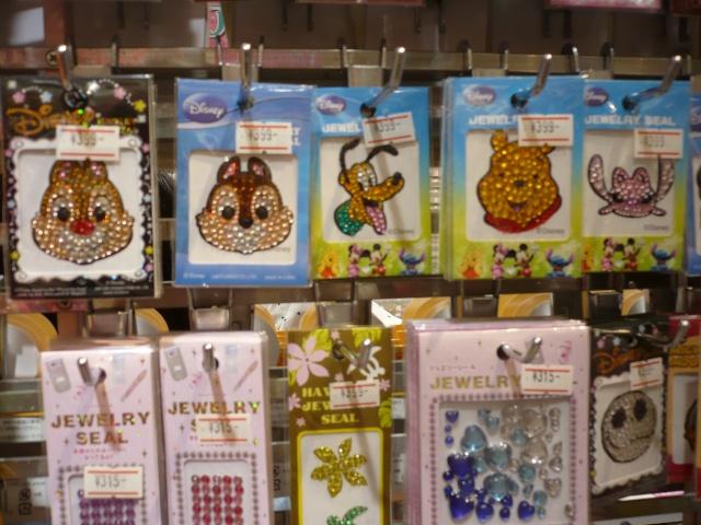 [TR] Journée à Tokyo DisneySea - 9 août 2012 P1040423