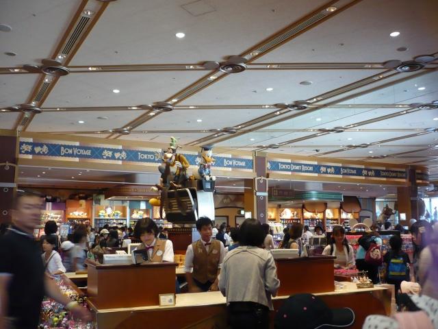 [TR] Journée à Tokyo DisneySea - 9 août 2012 P1040514