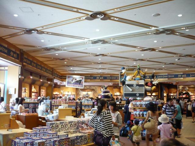 [TR] Journée à Tokyo DisneySea - 9 août 2012 P1040515