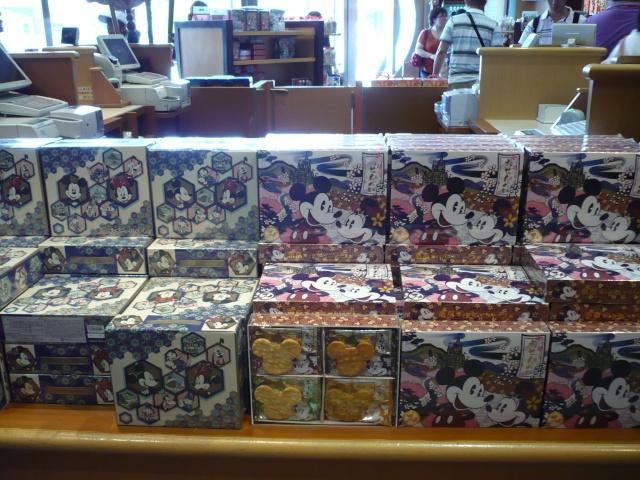 [TR] Journée à Tokyo DisneySea - 9 août 2012 P1040525