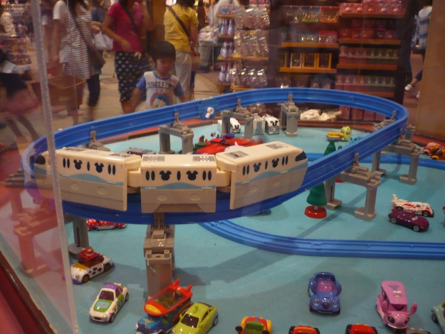 [TR] Journée à Tokyo DisneySea - 9 août 2012 P1040531