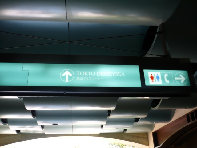 [TR] Journée à Tokyo DisneySea - 9 août 2012 P1040615