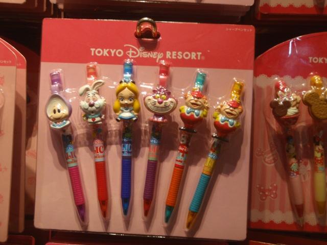 [TR] Journée à Tokyo DisneySea - 9 août 2012 P8093510