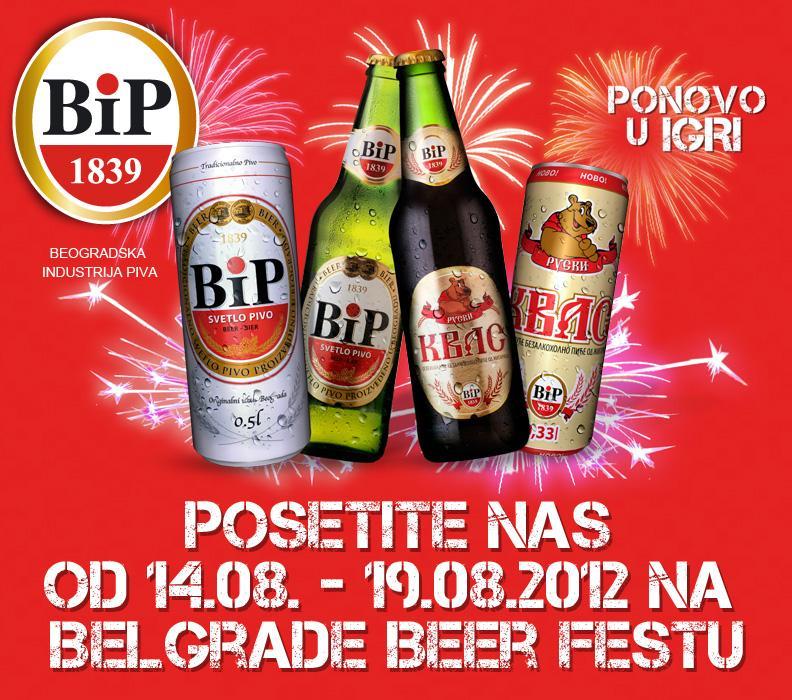 Pokloni i akcije na BBF 2012 Ucbip110