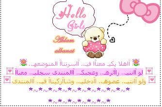 شعر صدام المتوفي رحمهالله Ouuooo12