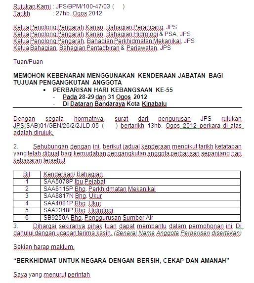Latihan Perbarisan Hari Kebangsaan Peringkat Negeri Sabah Bagi 31hb. Ogos 2012 - Page 2 813