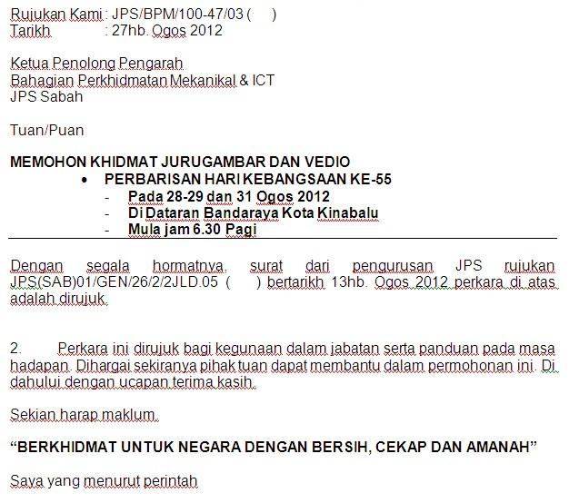 Latihan Perbarisan Hari Kebangsaan Peringkat Negeri Sabah Bagi 31hb. Ogos 2012 - Page 2 913
