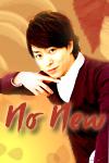 Concours de design rentree 2012 Arashi24