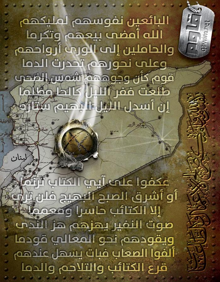 الحملة العالمية لمقاومة العدوان: تقبل الله منا ومنكم صالح الأعمال Fitr1410