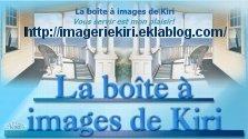 nos partenaires sont ici Blog_k11