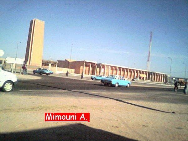 مكتبة صور أولاد ميمون Mimoun19