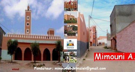 مكتبة صور أولاد ميمون - Page 2 Mimoun29