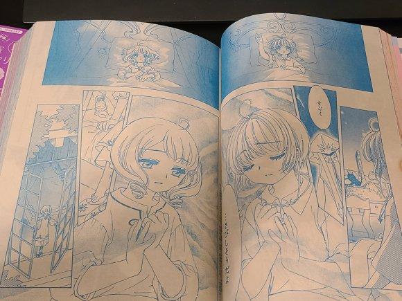 Card Captor Sakura et autres mangas [CLAMP] - Page 41 Chap4810