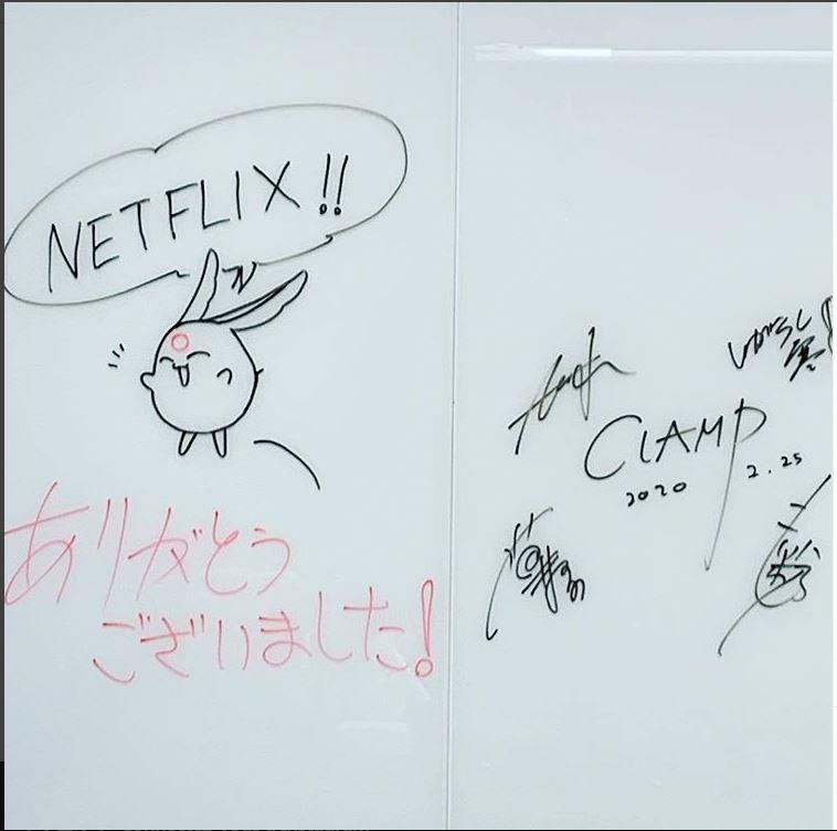 [CLAMP] Card Captor Sakura et autres mangas - Page 37 Clamp_10
