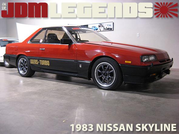 """""""New"""" car in 2013. 1983_n10"""