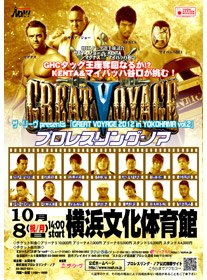 "[Résultats] NOAH ""GREAT VOYAGE 2012 IN YOKOHAMA VOL. 2"" du 08/10/2012 52m4ug10"