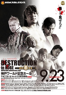 "NJPW ""40TH ANNIVERSARY ~ DESTRUCTION"" du 23.09.2012 Show_m10"