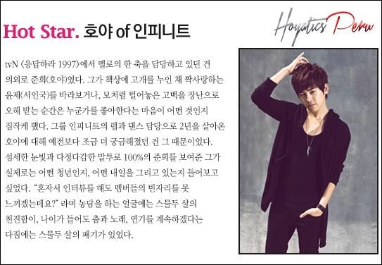 [Noticia/210912] Hoya en la portada de 10asia. Hoya1010