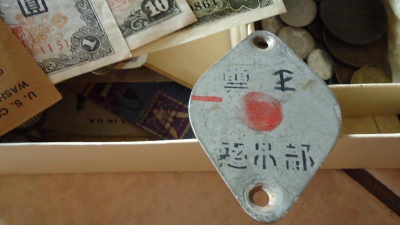 Plaque japonaise... Dsc02185
