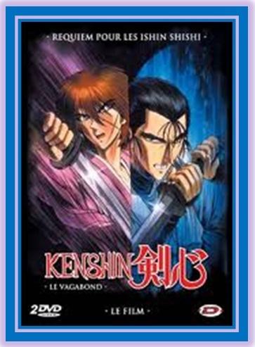 Kenshin le vagabond [1997] [F.Anim] Logo10