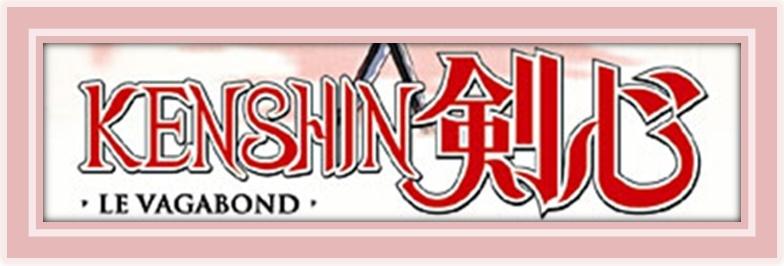 Kenshin le vagabond - Les OAV Logo_a10