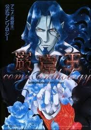 Gankutsuou Presen10