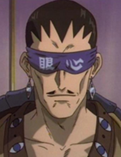 Kenshin le vagabond [1996] [S.Anim] Usui_u10