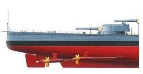 HMS HOOD 1/400 Heller 110