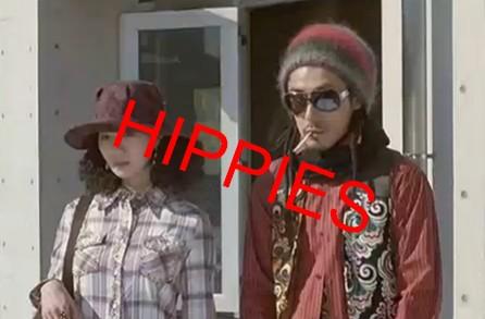 NANA LE FILM Hippie10