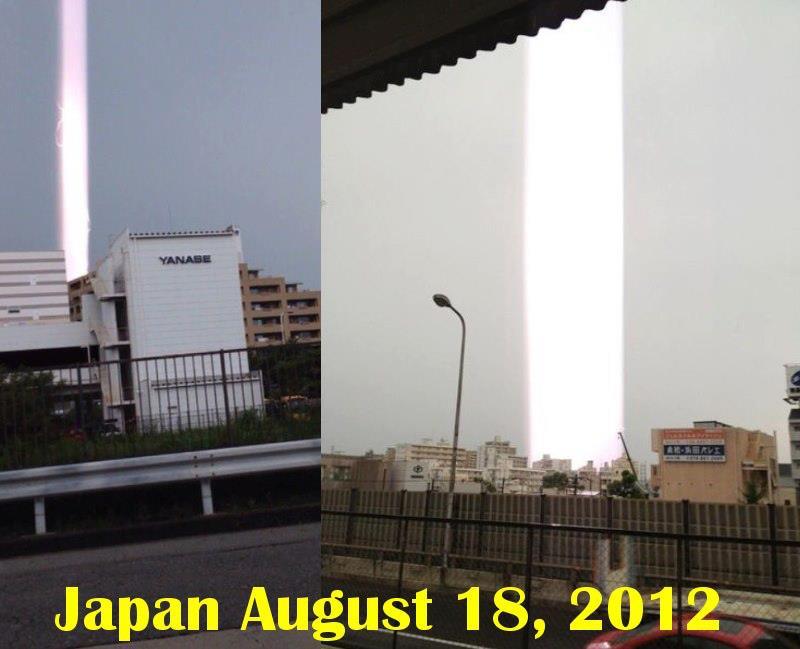 Apparitions mystérieuses au Japon - Suite à l'accident nucléaire de Fukushima 54604711