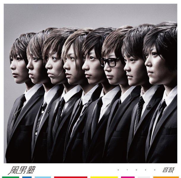 [Album] 音鼓-OTOKO- (29/08/2012) News_l11