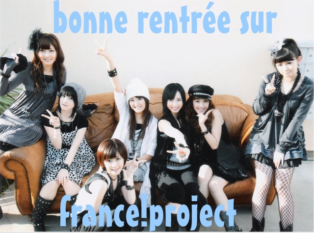 france!project