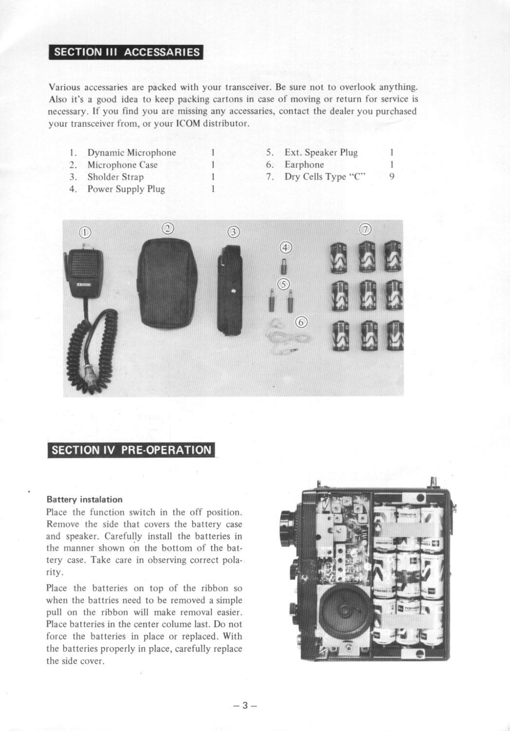 Icom IC-202E (Portable (Vintage) 202_m014