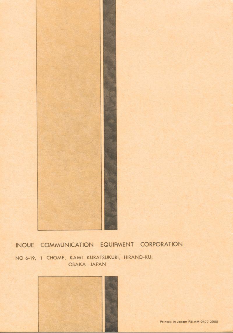 Icom IC-215 (Portable (Vintage) 9912