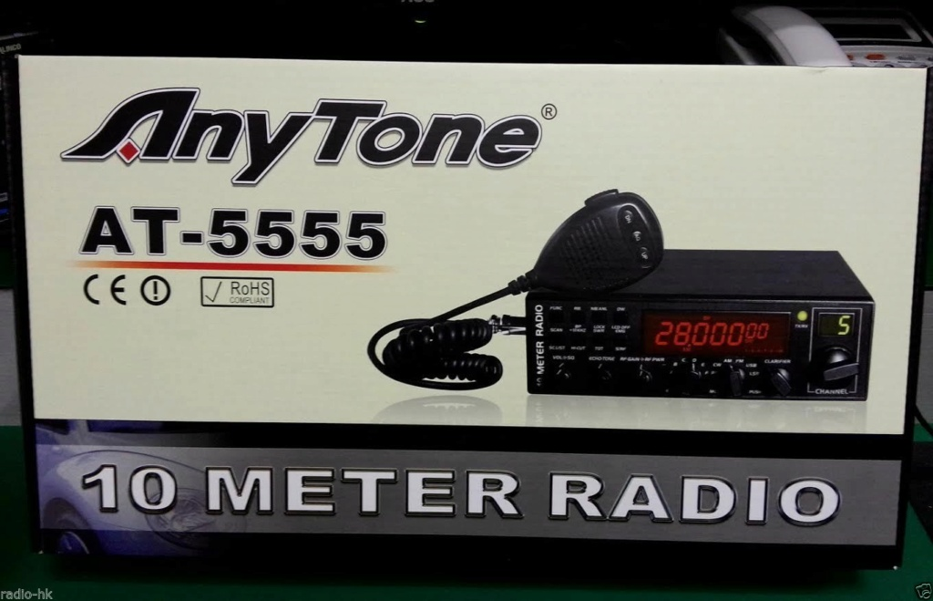 Anytone AT-5555 (Mobile) _57f74