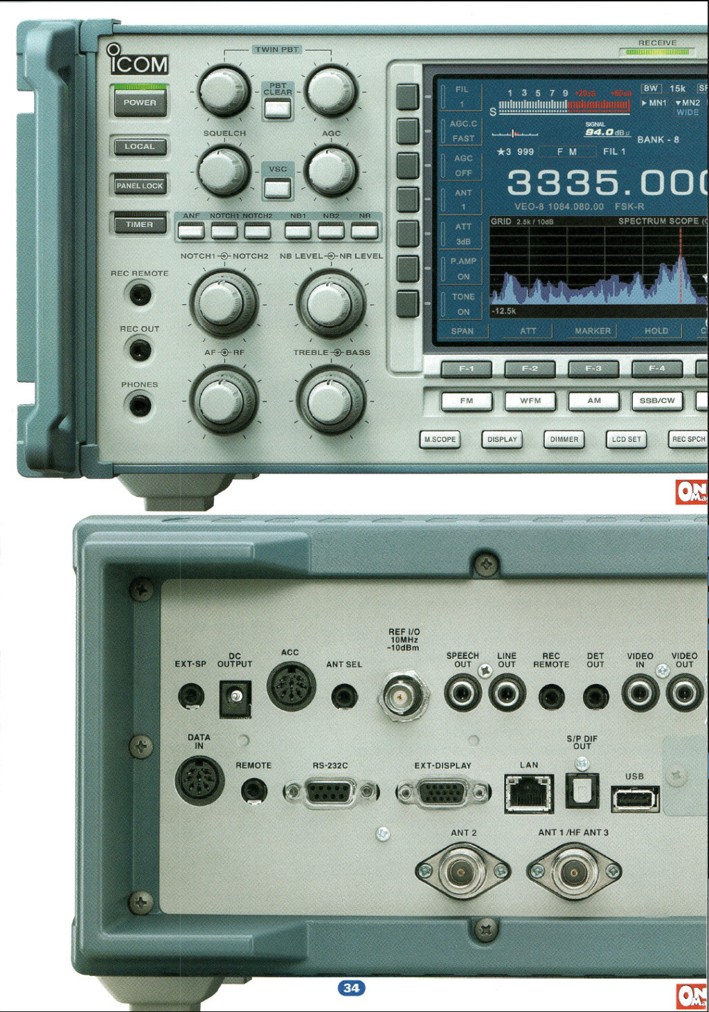 Icom IC-R9500-02 Captu153