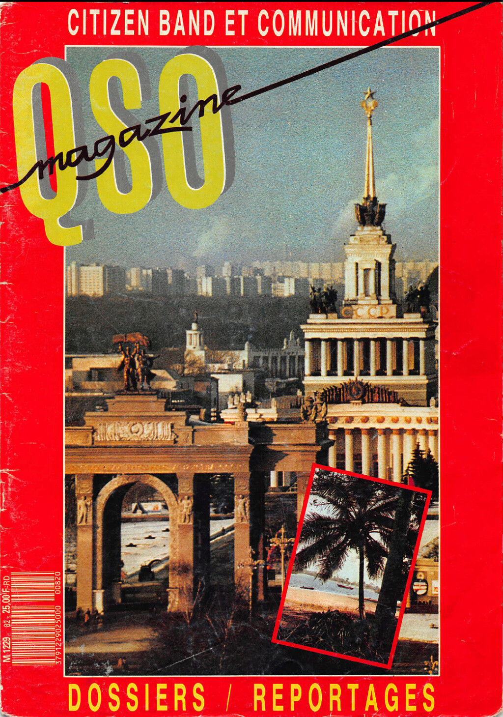 QSO Magazine (Magazine (Fr.) - Page 3 Captu307
